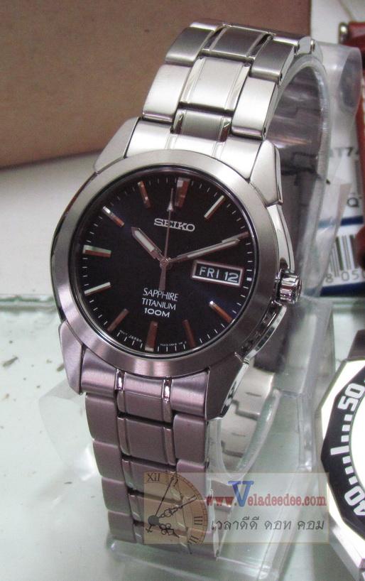 hot sale online fdf06 126ae เวลาดีดี-นาฬิกา นาฬิกา seiko Titanium (ระบบควอทซ์) กระจก ...